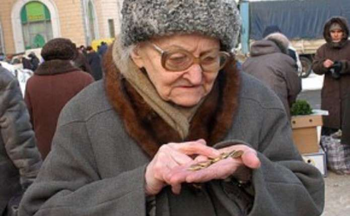С 1 апреля пенсии работающих пенсионеров будут рассчитываться по-новому