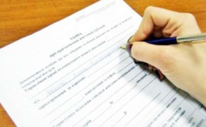 зразок декларації про призначення субсидії