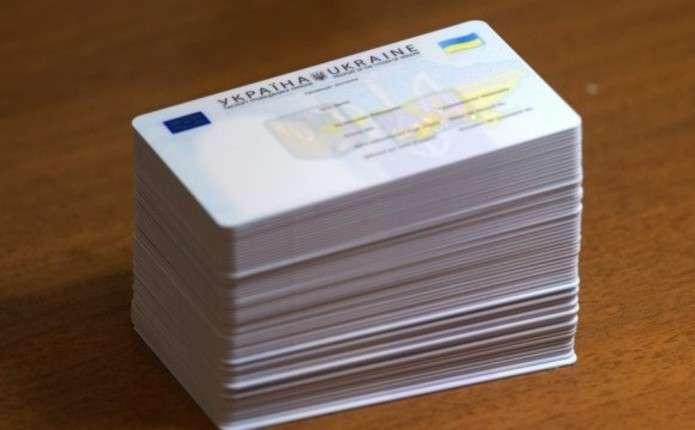 Картинки по запросу ID-картки