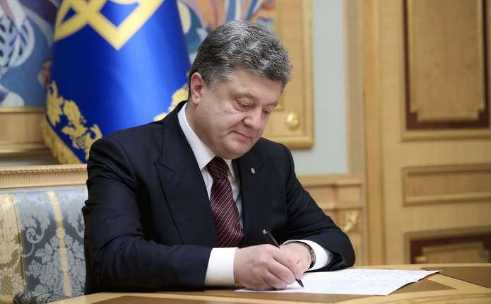 Президент відзначив нагородами двох аграріїв з Прикарпаття