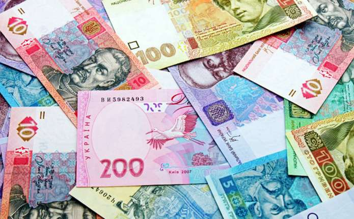 Прикарпатцям повернуть понад 8 мільйонів гривень податку