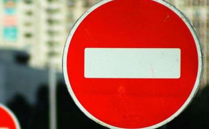 "Результат пошуку зображень за запитом ""проїзд заборонено"""