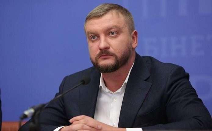 Консультує Міністр юстиції України: роз'яснення щодо другого пакету законів у рамках ініціативи #ЧужихДітейНеБуває