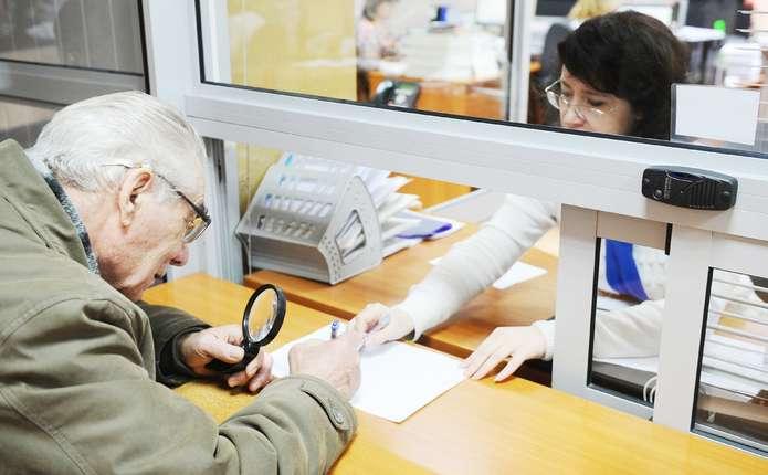 Щопотрібно знати про перерахунок пенсій з1 квітня