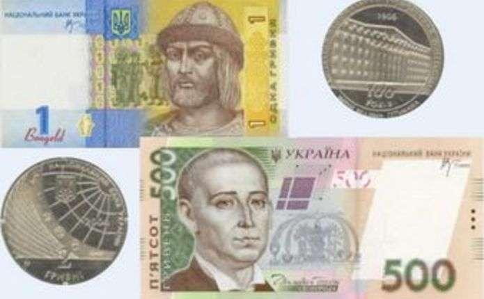 2 000 гривен в рублях 50 рублей 1899 года