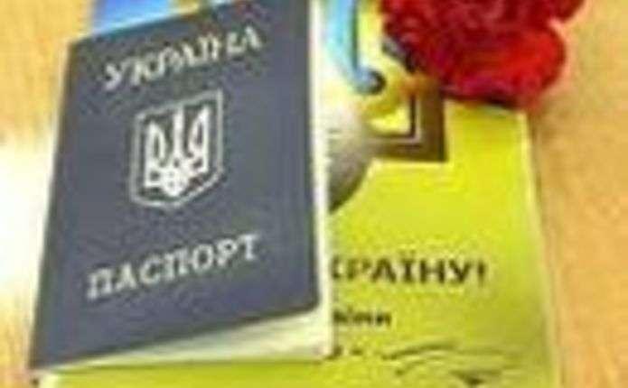 В.Ющенко підписав укази про прийняття до громадянства України 230 осіб db964d2b408ca