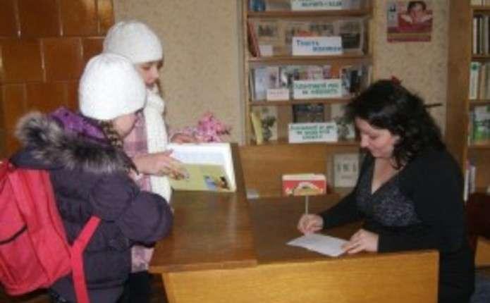 Розпочався конкурс Найкращий читач України-2011