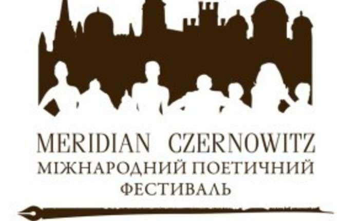У вересні відбудеться II Міжнародний поетичний фестиваль MERIDIAN CZERNOWITZ