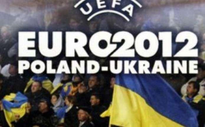 Розпочалась квиткова лотерея на Євро-2012