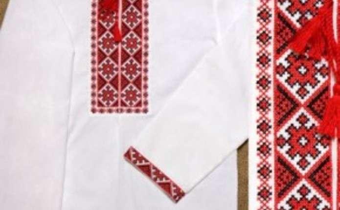 До Дня вишиванки у Чернівцях шиють 10-метрову сорочку - Погляд ... d86d8defb802c