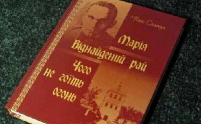 З тестів ЗНО з української літератури вилучили твори про Голодомор