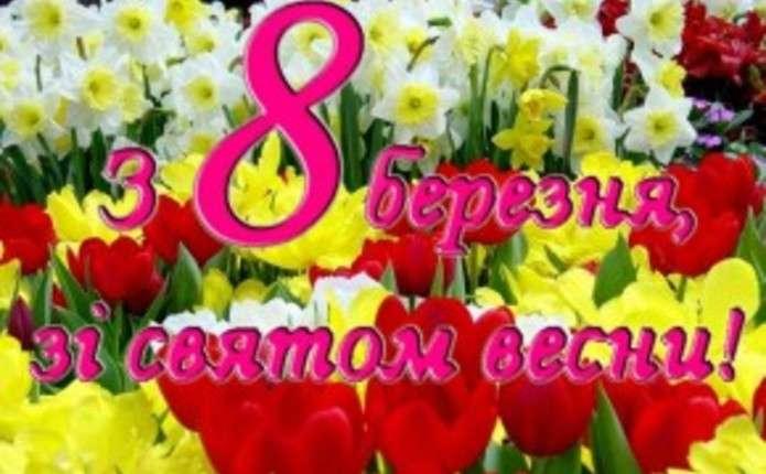 У Чернівцях до 8 березня відбудеться концерт Жінка, так схожа на весну!