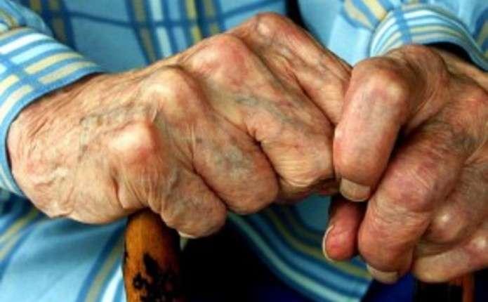 11 квітня - День боротьби з хворобою Паркінсона