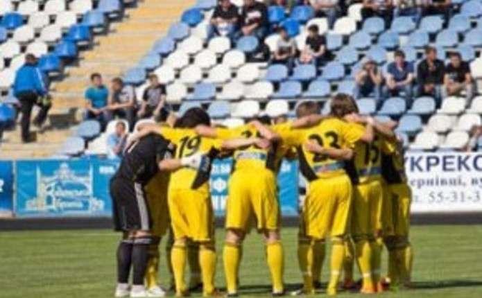 Чернівецька Буковина програла кіровоградській Зірці із рахунком 2:1