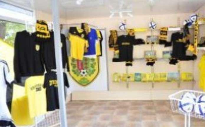 Фірмовий магазин ФСК Буковина відкрили у Чернівцях - Погляд – новини ... 8821d4c1498f8