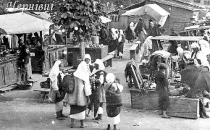 Що їли чернівчани 100 років тому