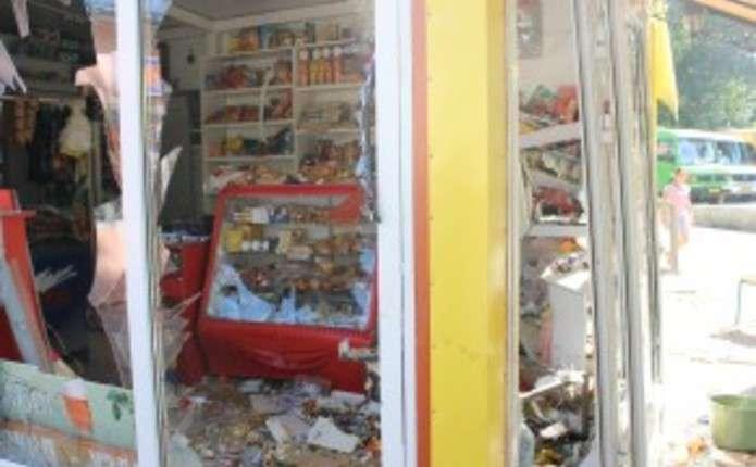 У Чернівцях стався вибух 097bd9c6e6f28