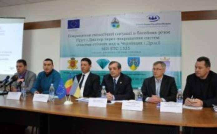Транскордонний проект презентували у Чернівцях - Погляд – новини ... 537d0139a0214