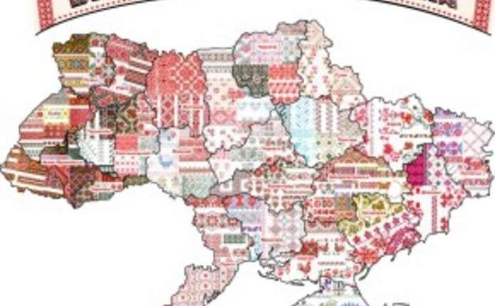 На День вишиванки у Чернівцях покажуть ea1e5be1a2837