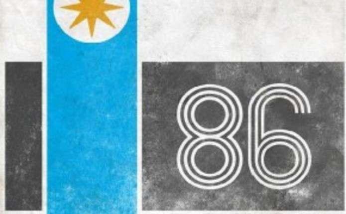 У Сторожинці відбудеться презентація Фестивалю кіно та урбаністики 86