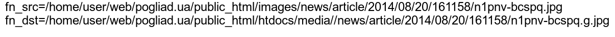 Стали відомі прізвища арбітрів на матч ФК Буковина - ФК Чорноморець