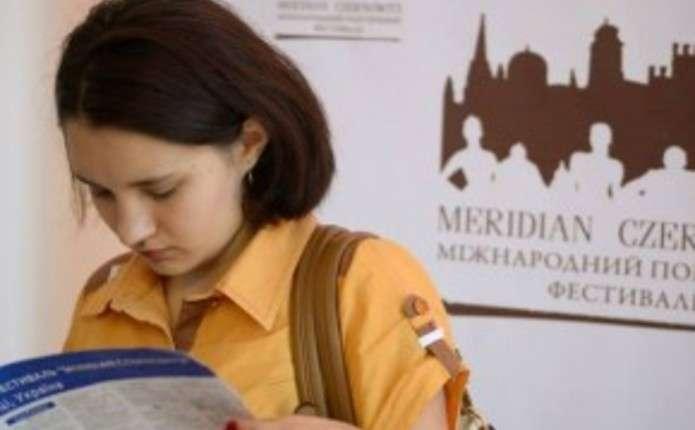 Поетичний фестиваль MERIDIAN CZERNOWITZ 2014. Програма