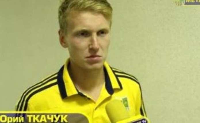 Буковинець у складі Металіста пройшов далі у Кубку України