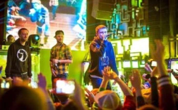 Репер Ярмак дасть концерт у Чернівцях