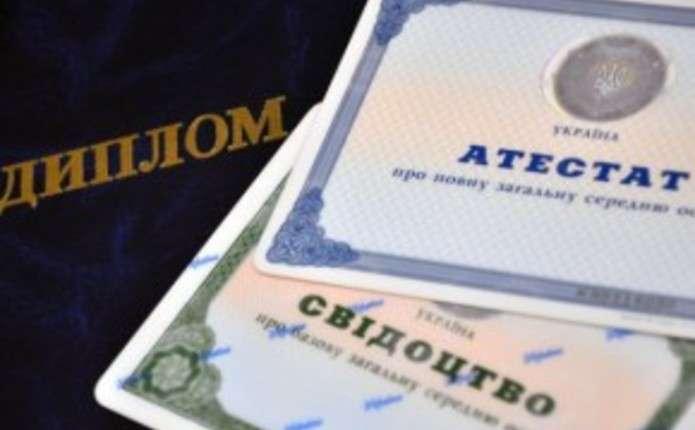 Кожен шостий житель Чернівецької області має повну вищу освіту