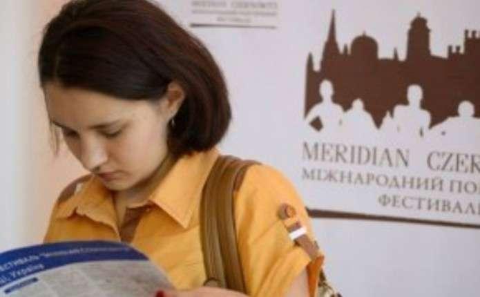 У Чернівцях стартує поетичний фестиваль MERIDIAN CZERNOWITZ 2014. Програма