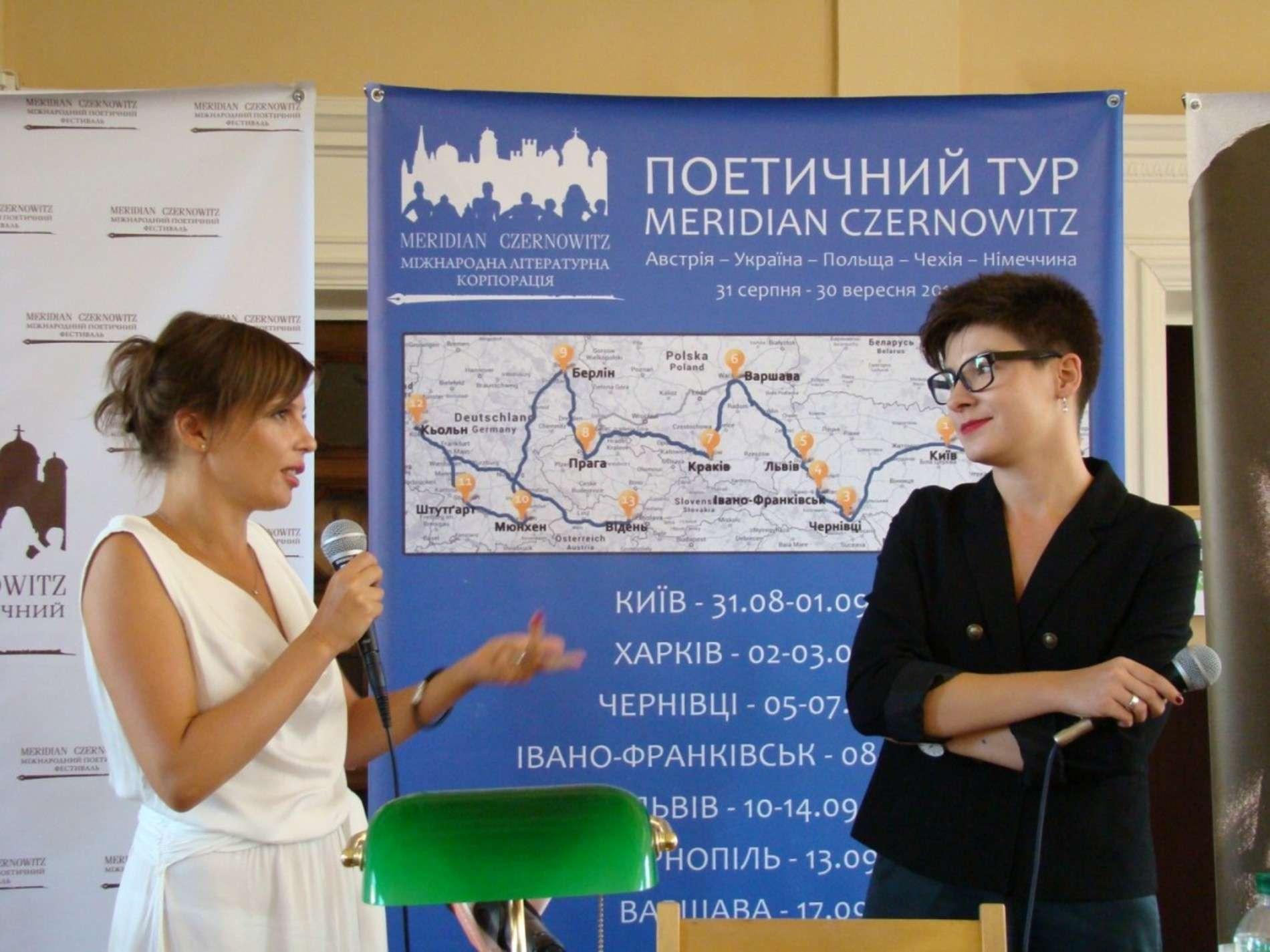 Ірена Карпа у Чернівцях презентувала свою нову книжку
