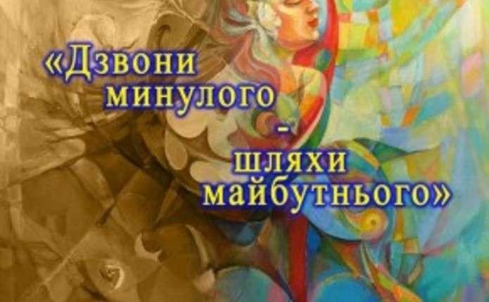 Студенти та співробітники БДМУ презентують виставку художніх робіт