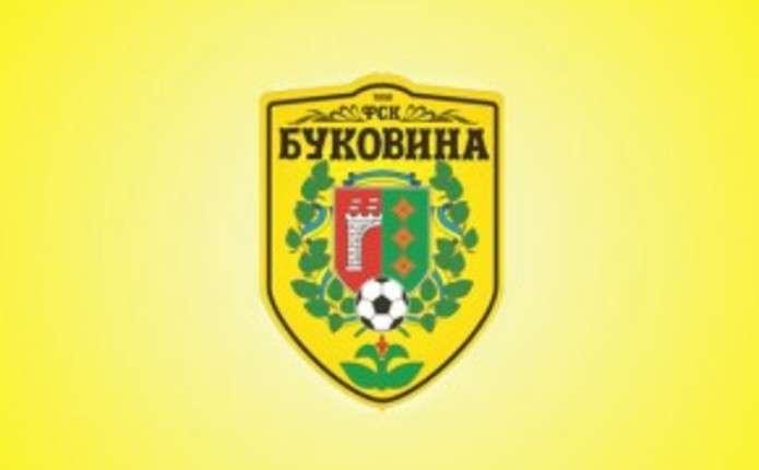 Чернівецька Буковина таки поїде на гру до Харкова