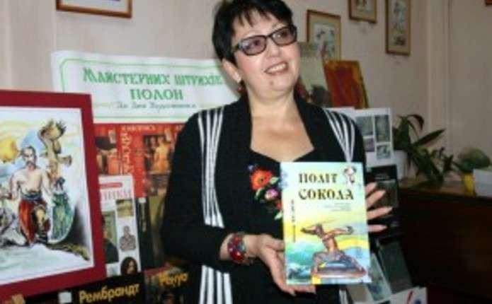 У Чернівцях відбувся художній вернісаж Рязанової та презентація книги Федюка