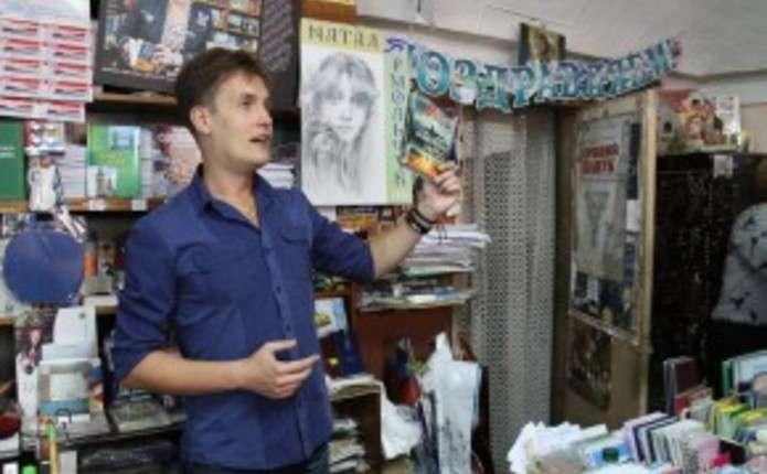 Письменник Максим Кідрук пообіцяв читачам драматичну історію про події в Україні
