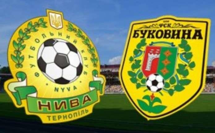 ФК Буковина програла від тернопільської Ниви з рахунком 5:3