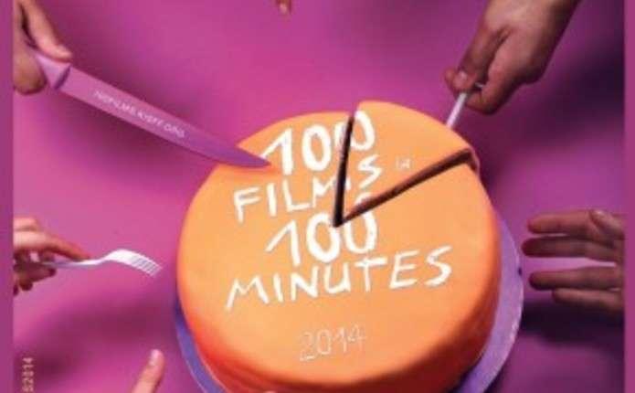100 фільмів за 100 хвилин покажуть у Чернівцях