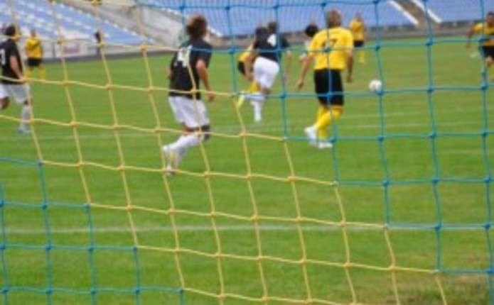 Перенесений матч Першої ліги Буковина - Сталь відбудеться 12 листопада