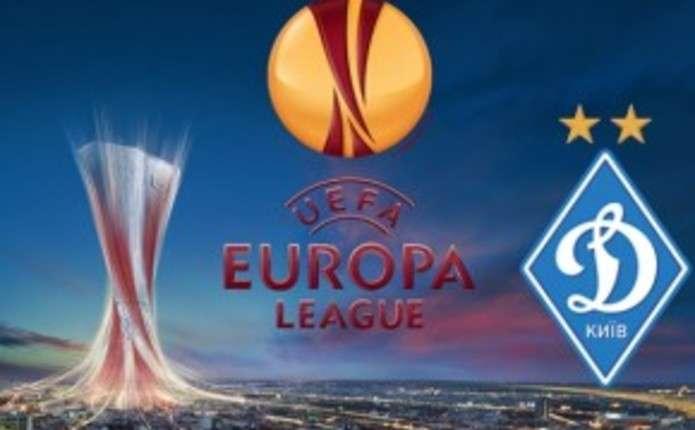 Ліга Європи: Динамо виграло в Ольборга, а Металіст програв Легії