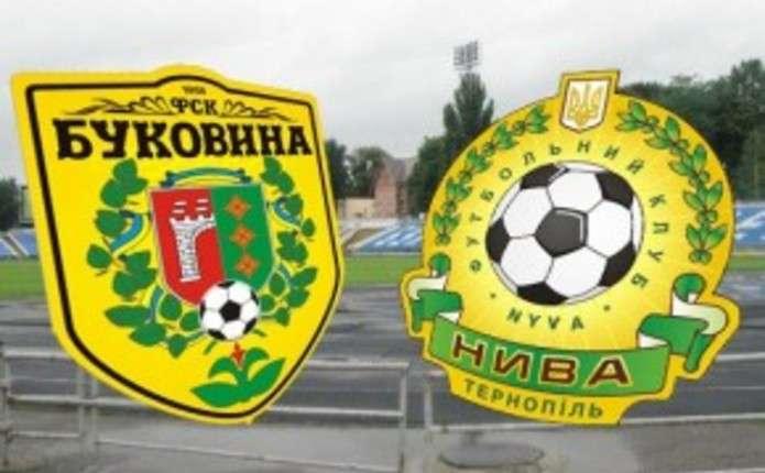 ФК Буковина виграла у тернопільської Ниви з рахунком 2:0