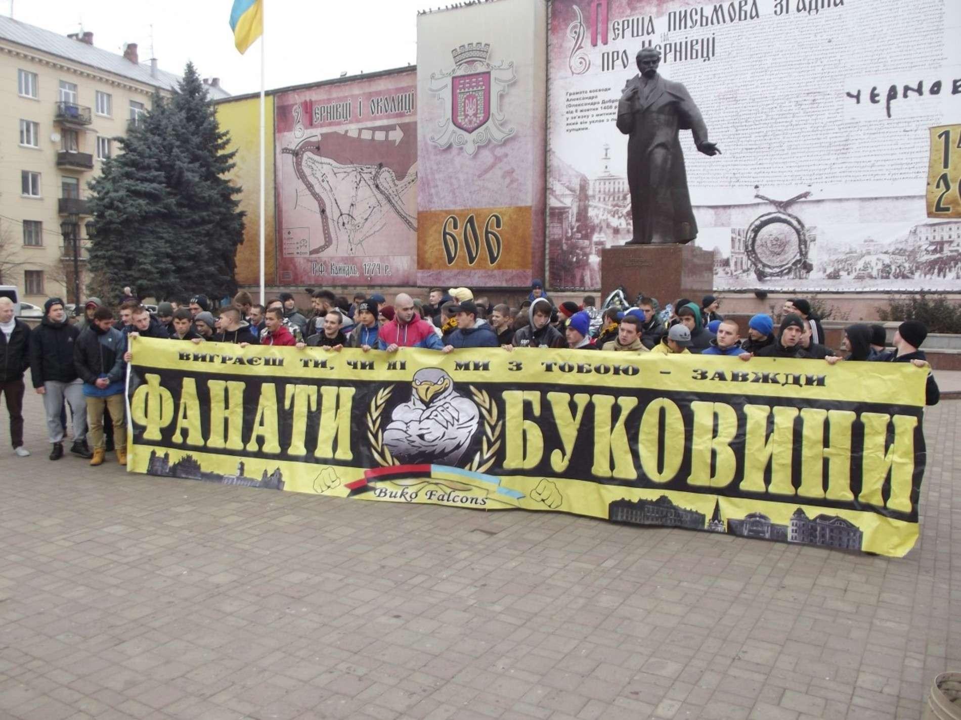 Фанати ФК Буковина провели благодійний марш на підтримку військових