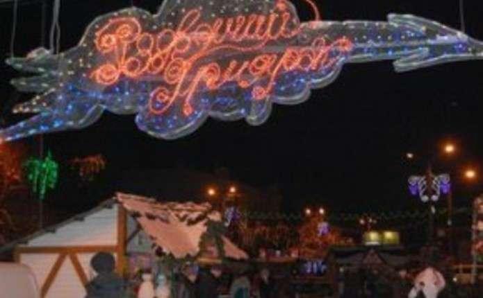 На День Святого Миколая у Чернівцях відкриють різдвяний ярмарок