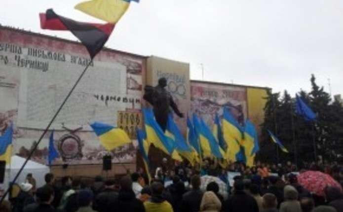 Чернівчан 23 листопада скликають на Центральну площу на віче