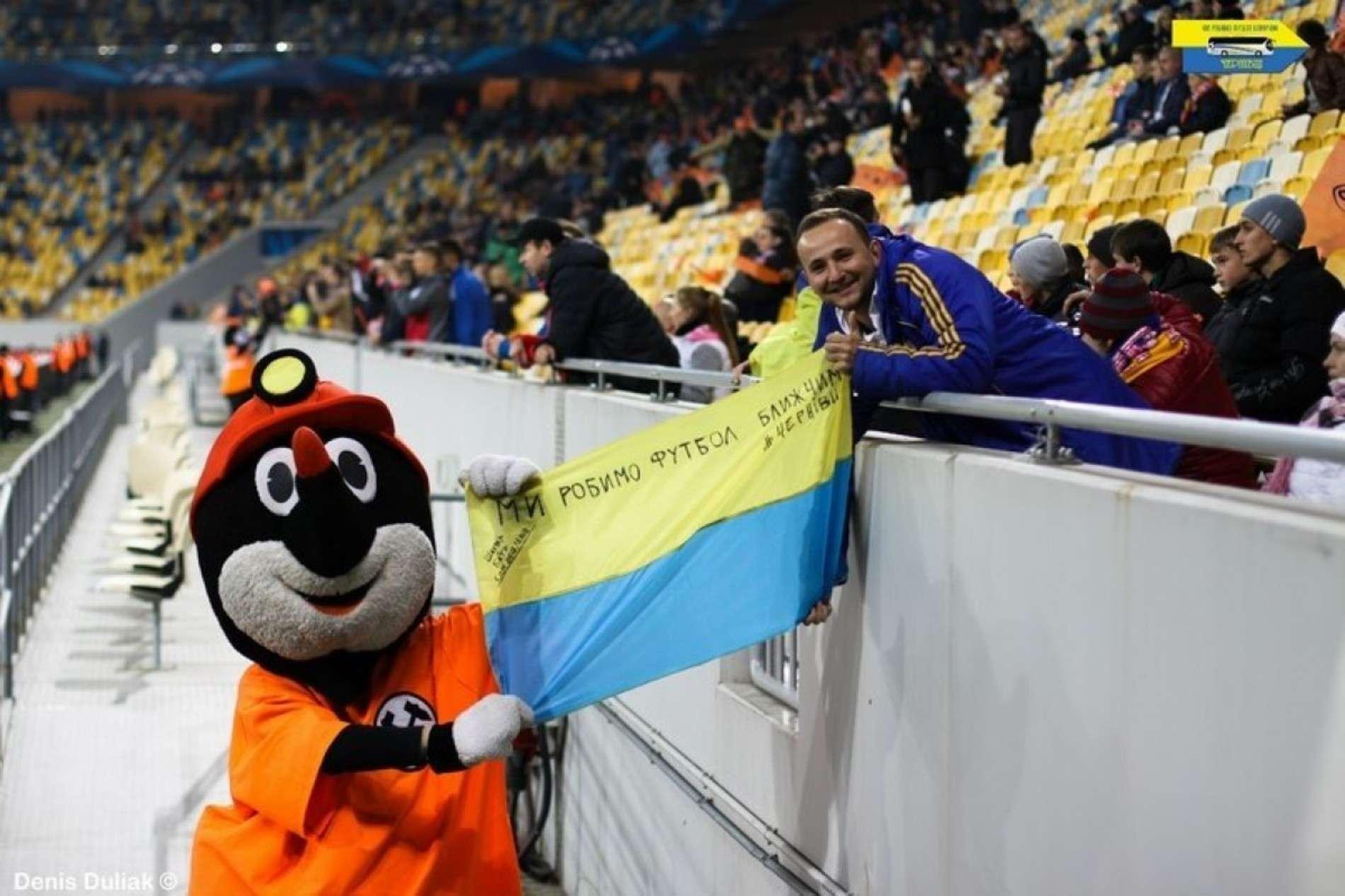 Чернівчани розгорнули український прапор на матчі Мілан - Інтер