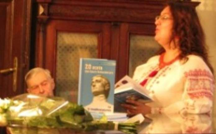 Чернівчанам презентували нову книгу про Ольгу Кобилянську