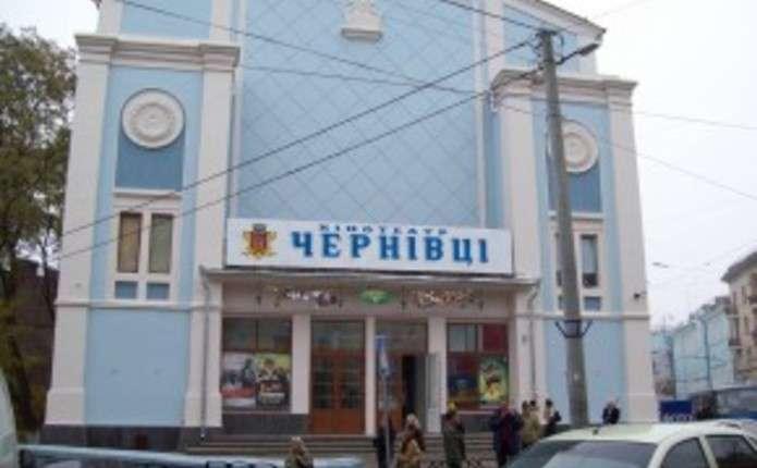 Для військових та їхніх родин у Чернівцях організують безкоштовні кіносеанси