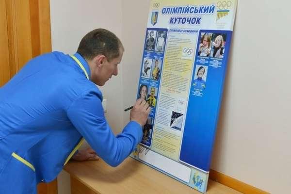 Перший клас олімпійського і професійного спорту відкрили у Чернівцях