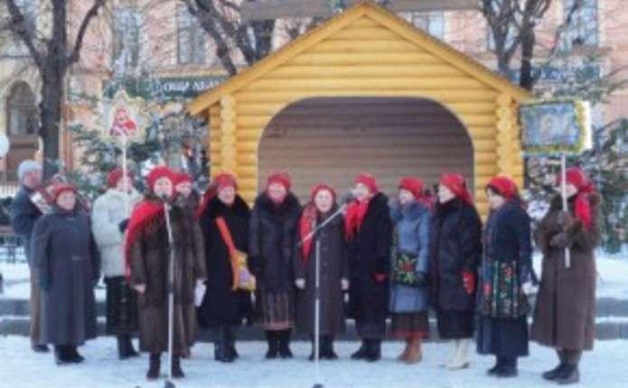 На Центральній площі Чернівців провели свято коляди