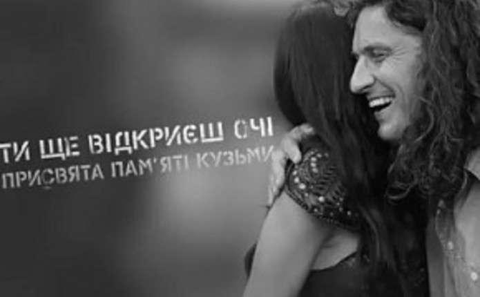 Співачка Руслана з чоловіком записали пісню-присвяту Скрябіну