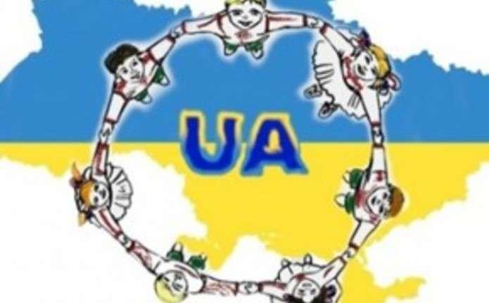 Чернівчанам презентують збірник есе Відверто про Україну